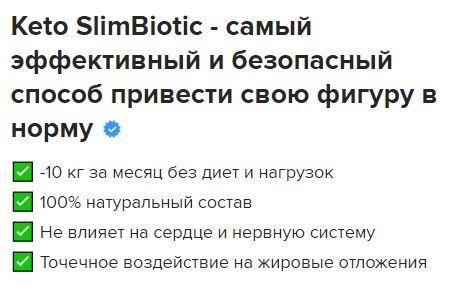 low carb keto на русском